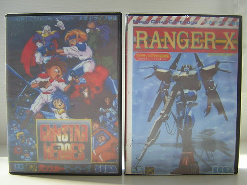 Gunstar Heroes, Ranger X
