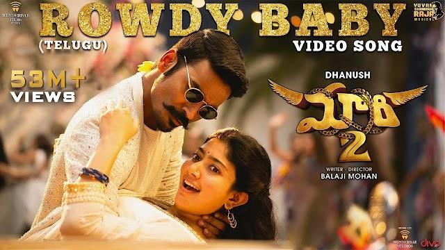 Rowdy Baby Lyrics in Telugu - Maari 2 | Dhanush | Sai Pallavi