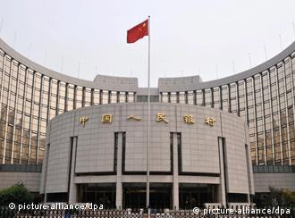epa02811295 View of the headquarters of the People's Bank of China (PBOC) in central Beijing, China 06 July 2011. China_s central bank has highlighted the risk of growing inflationary pressure amid forecasts that consumer-price inflation could have hit a three-year high of 6 per cent in June, reports said on 05 July. EPA/PETER TREBITSCH **HUNGARY OUT**  +++(c) dpa - Bildfunk+++