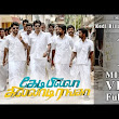 Tamil Full Movies | Tamil Cinema | 2001 To 2015 Movies | Super, Popular & Blockbuster Hit, Love, Action, Romantic, Thriller, Horror Movies | 1080p  - YouTube