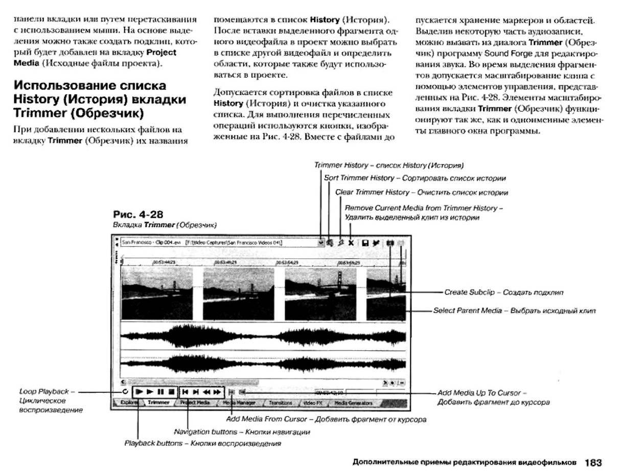 http://redaktori-uroki.3dn.ru/_ph/12/877900323.jpg
