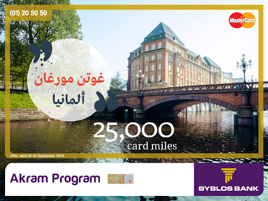"""Fly to Germany"" this summer with Byblos Bank and Mastercard - BelleBeirut"