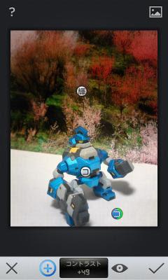 device-2012-12-07-205233.jpg