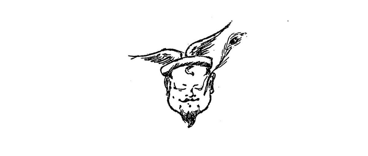 """Claire Demolder, vignette représentant Eugène Demolder lisant, pour la revue """"Le Mercure de France"""", n°113, mai 1899, p.346, pour «Six petits poèmes» de Charles-Henry Hirsch."""