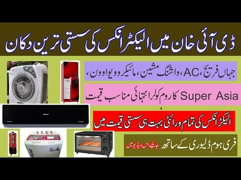 Electronics Applinces IIAC Washing Machine Refrigrator Room colerII Muda...