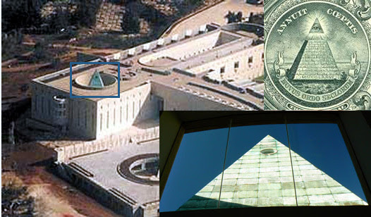 Israeli Supreme Court building with masonic symbols