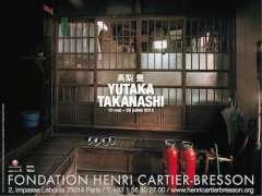 YUTAKA TAKANASHI-Henri Cartier Bresson- expo 2012.jpg