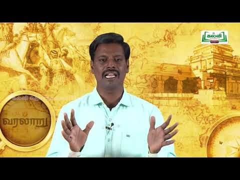 கலைத்தொழில் பழகு Std 12 History  Gandhiyadi Makkalai Ondrinaithal 2 Kalvi TV
