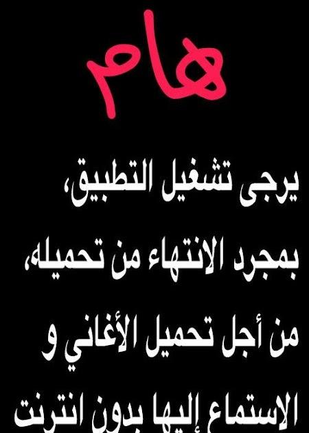تحميل اغاني ميادة الحناوي mp3 مجانا