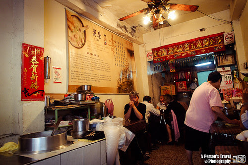 2012_May_Kinmen_Day3_63