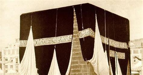 gambar islami kabah tempo dulu