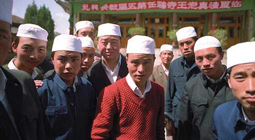 China's Communist regime oppressing Muslims like they did the Uyghurs