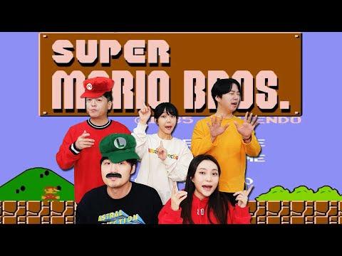 Super Mario OST Medley (acapella cover)