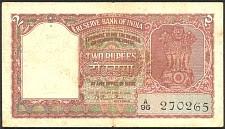 IndP.272RupeesND4957errorHindi.jpg