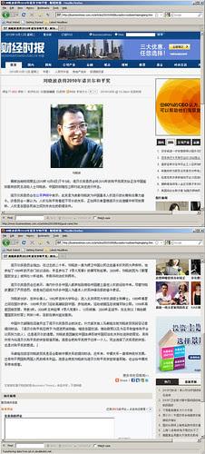 Businesstimes.com.cn