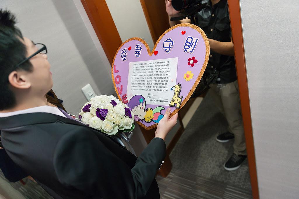 041彭園婚攝