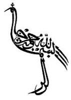 A calligram design