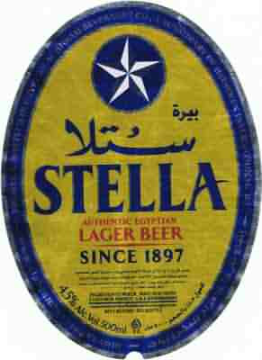 Stella beer from Egypt