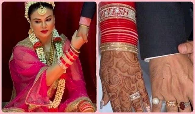 राखी सावंत ने पति रितेश को लेकर दिया बड़ा बयान, कहा- 'मैं दोबारा शादी नहीं करूंगी'