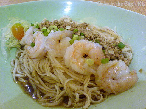 Minced Pork & Prawn Cold Noodle (RM18.90)