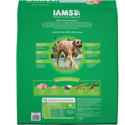 iams large breed dog food lb