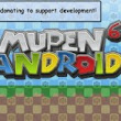 Play Nintendo 64 On Android With Mupen64Plus (N64 Emulator) | iJailbreak.com