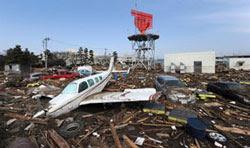 japanquake2011250.jpg