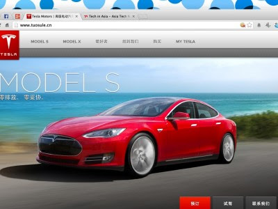 Ahead of car roll-out in China, Tesla launches Chinese homepage