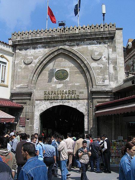 Dosya:Grand Bazaar 01.JPG