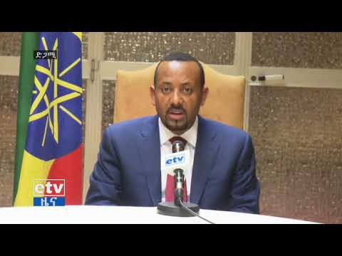 "Premier Aby is evoking article 39 of TPLF constitution in his address Eid al-Fitr - Is he the man that will realise TPLF long-held dream- "" the end of Ethiopia as we know it today?"