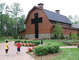 Billy Graham Library and Grounds