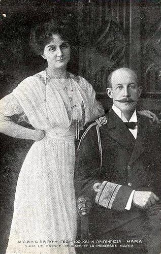 Η Μαρία Βοναπάρτη και ο Γεώργιος της Ελλάδος