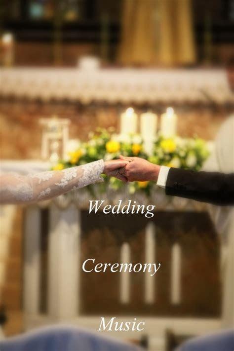 Wedding Ceremony Music   Dream Irish Wedding
