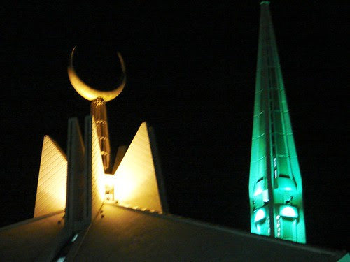 Golden Dome and the Green Minaret