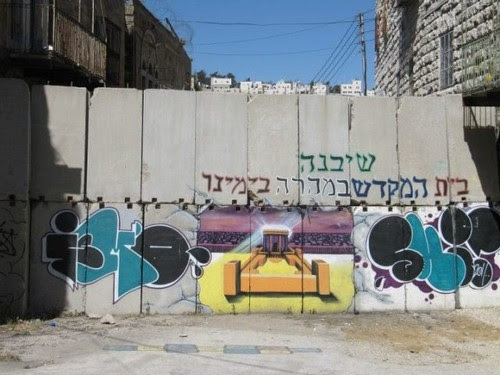 hebron-settlers-slogans