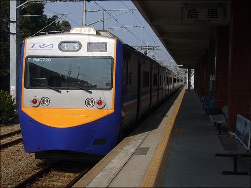 EMU729