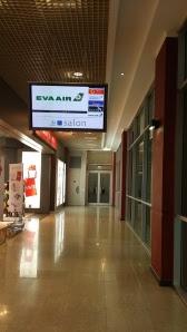 プノンペン空港のラウンジの場所