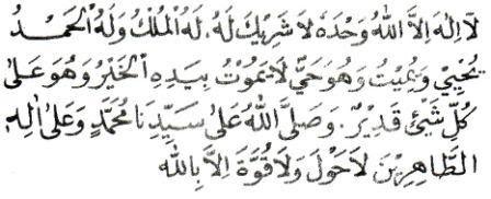 Rajab_7