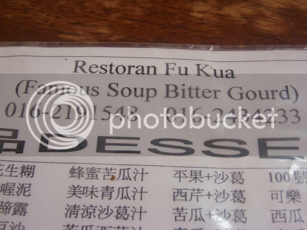 Rest Fu Kua