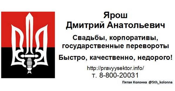 Россия лишила крымских татар последнего представительного органа в оккупированном Крыму, - Госдеп США - Цензор.НЕТ 1904