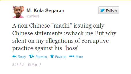 TwittermkulaA non Chinese