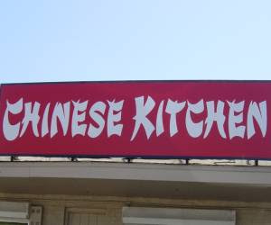 Chinese - New Orleans Restaurants @ Geaux.