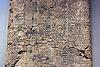 Một hiện vật được khai quật ở Ur, Iraq.