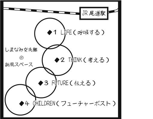 ev-map.jpg