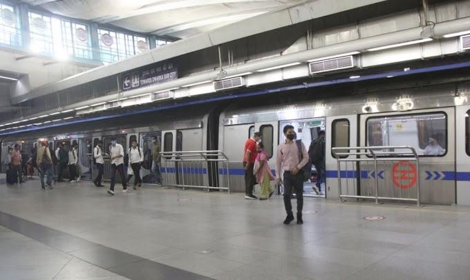 Kisan Aandolan की आशंका के चलते बंद रहेंगे Delhi Metro के 3 स्टेशन