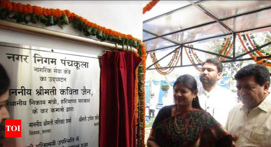 Kavita Jain: Haryana minister inaugurates multiple facilities centre | Chandigarh News - Times of India