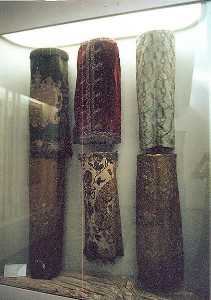 Fil: Ornamental sammet täcker Bläddra i lagen, jpg.