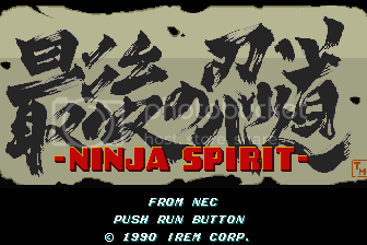 Ninja Spirit Screenshot