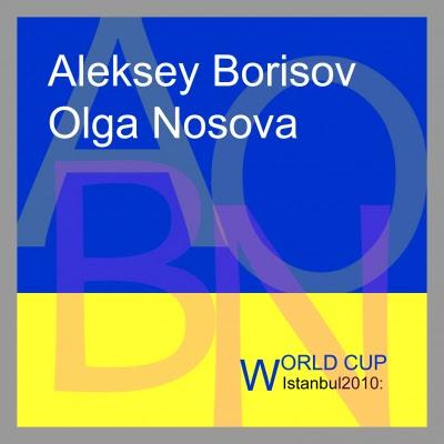 http://korhanerel.files.wordpress.com/2010/07/borisov_nosova_world-cup-cover.jpeg