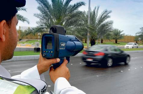 How to Pay the Traffic Fines In UAE